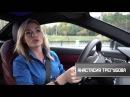 NEW Mercedes SL 400 Тест-драйв в шоу Разгон с Анастасией Трегубовой.