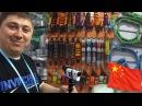 Поездка в Китай рынок мотозапчастей и китайская еда