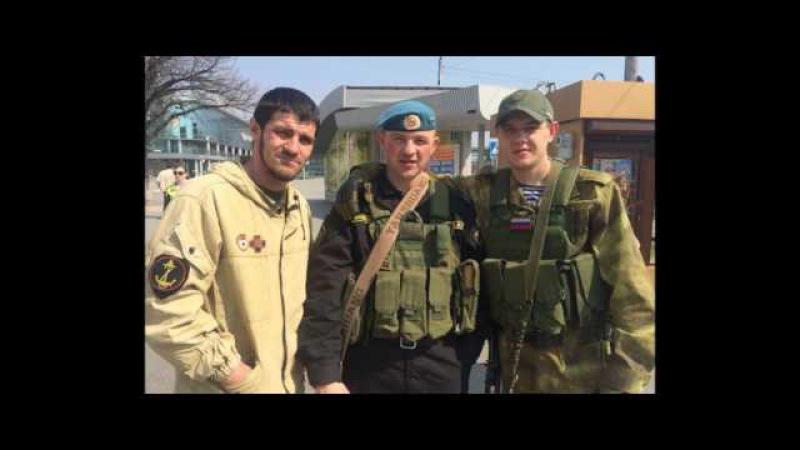 Добровольцы Донбасса из России