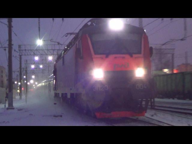 ЭП20 004 Олимп со скоростным поездом Стриж №707 Нижний Новгород Москва