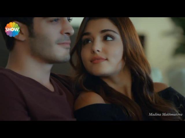 Я ЛЮБЛЮ ТЕБЯ РАЗНУЮ! Ask Laftan Anlamaz Murat ve Heyat. Адам Эйвазов Я люблю тебя разную