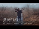 Музыка без авторского права Perfect Moment 1 Josef Falkenskold Fanfare AudioKaif