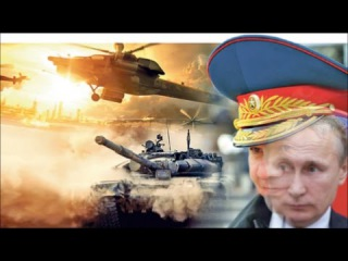 Weapon Systems Used By The Putin's Army Against