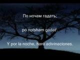 cancion de cuna rusa - nana cosaco subtitulos ruso - espa