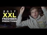 2017 XXL FRESHMEN CLASS PREDICTION
