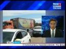 «Паровозик» из шести автомобилей ДТП в Зиминском районе, «Вести-Иркутск»