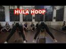 HULA HOOP ( dance choreography) daddy yankee -MOSCOW MYTEAM