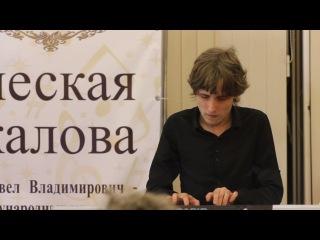 Константин Козлов - Морской волк