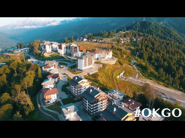 OkGo Sochi 2017   Фитнес-тур   Реклама