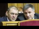 Розстріли на Майдані організували Пашинський і Аваков