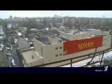 Порошенко закрывает свою кондитерскую фабрику в Липецке! 21.01.2017 HD