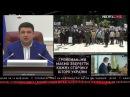 Гройсман мы должны сохранить каждую страницу истории Украины 18 05 17