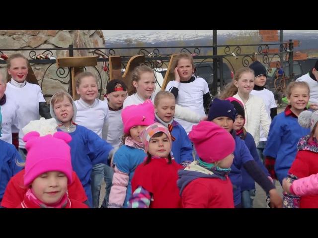 Флешмоб Моя малая Родина-Камчатка. , МБУ ДО Центр Луч г. Елизово-2017год