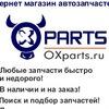 Автозапчасти СПб и Всеволожск