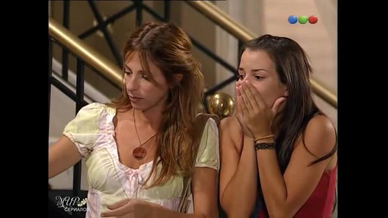 003 - Amor En Custodia_(new)