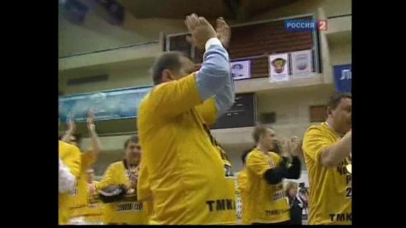Чемпионат России 2009/10. 24-й тур. Динамо-2 (Москва) - ВИЗ-Синара (Екатеринбург) (08.05.2010)