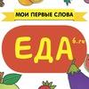 Фермерские натуральные деревенские продукты eda6