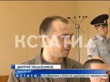 Сотрудник СИЗО, которого в тюрьме прозвали Рембо, забил заключенного до смерти