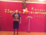 4 Песня  Синий платочек исполняет Лена