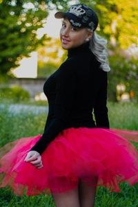 Олеся Тимофеева