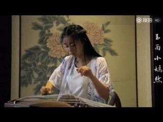 Саундтрек к фильму «История китайских призраков» .