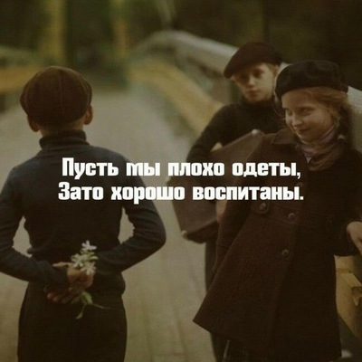 Лев Гагауз