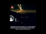 Мара Багдасарян-2: неизвестная мажорка на