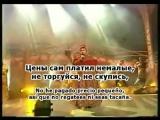 Коробейники - Надежда Кадышева - subtitulos en espa