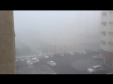 December Fog, Dubai