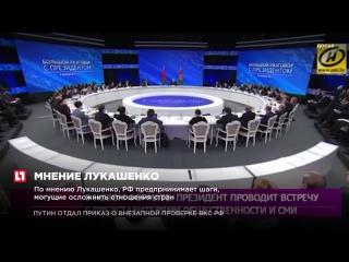 Глава Белоруссии Александр Лукашенко призвал Россию