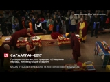 Владимир Путин поздравил буддистов с наступлением Нового года