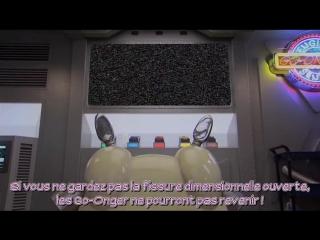Engine Sentai Go-Onger Webisode 4 (FR SUB)