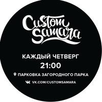 Логотип Custom Samara