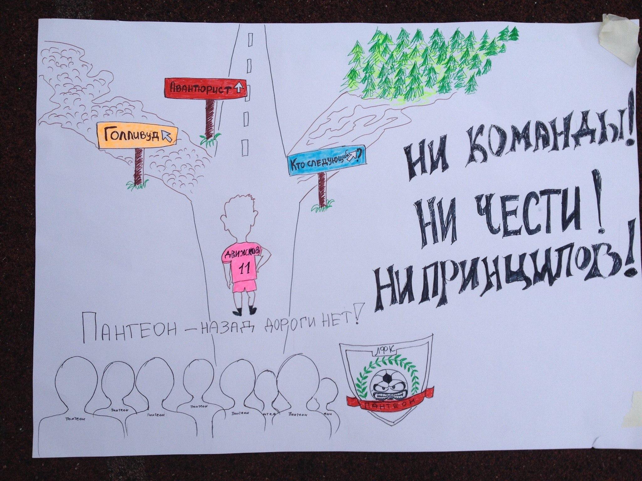 """Прощание с Иудой. """"Пантеон"""" - """"Авантюрист"""". Авторы: Анастасия и Дмитрий Пирог."""