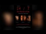Страсть (2012) | Ishq