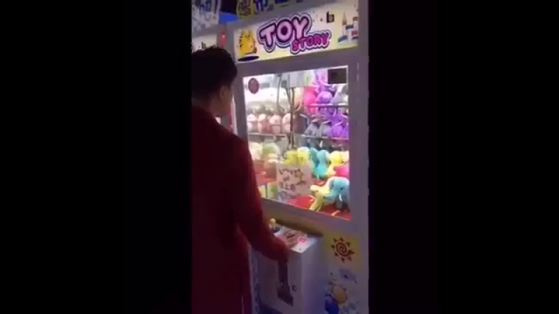 Разоритель автоматов с игрушками