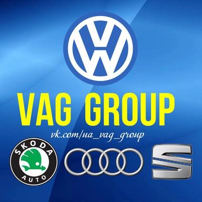 3b904ba9238c Запчасти VAG GROUP (VW, Audi, Seat, Skoda) UA   ВКонтакте