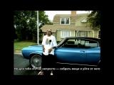 Nelly - Dilemma (ft. Kelly Rowland) (RU Subtitles  Русские Субтитры)