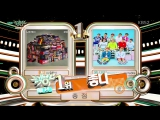 Yoon Jong Shin - No. 1 @ Music Bank 170901