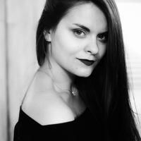 Карина Стеценко