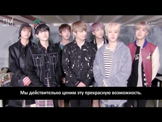 [RUS SUB][10.03.17] BTS Greeting message for