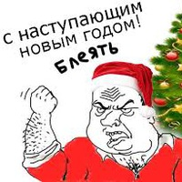 Игорь Ризуник
