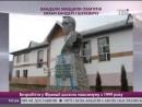 знищення пам'ятників ОУН УПА