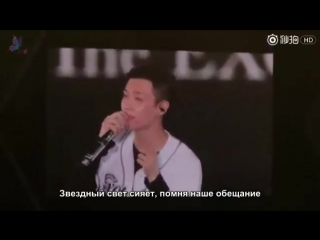 [RUS SUB] Исин на EXO'rDIUM в Hong Kong рус.суб