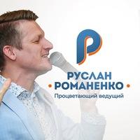vaw_ruslan_romanenko
