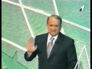 КВН-2002: Высшая лига. (03). Вторая 1/8