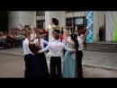 Выпускной танец Светлодарского УВК 2017