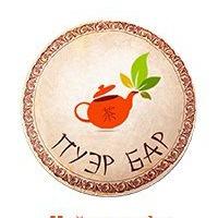 "Логотип Чайная №1 ""Пуэр Бар"" во Владимире"