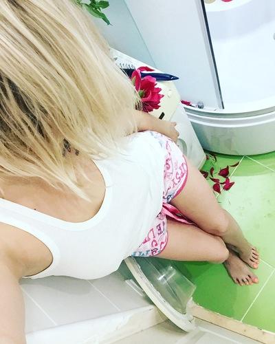 Катрина Михальчук