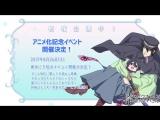 'Taishou Chicchai-san' PV